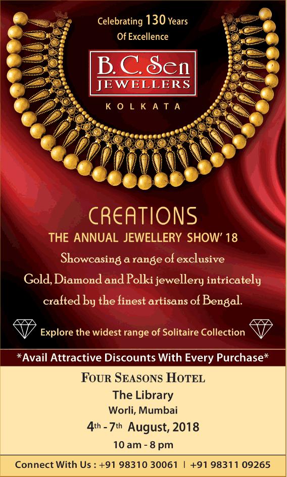 B C Sen Jewellers Annual Jewellery Show 18 Ad