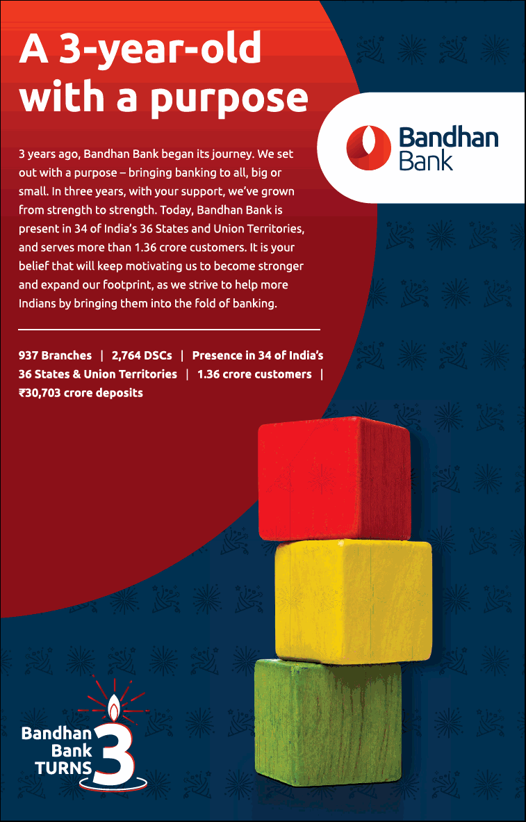 Bandhan Bank A 3 Year Old With A Purpose Ad