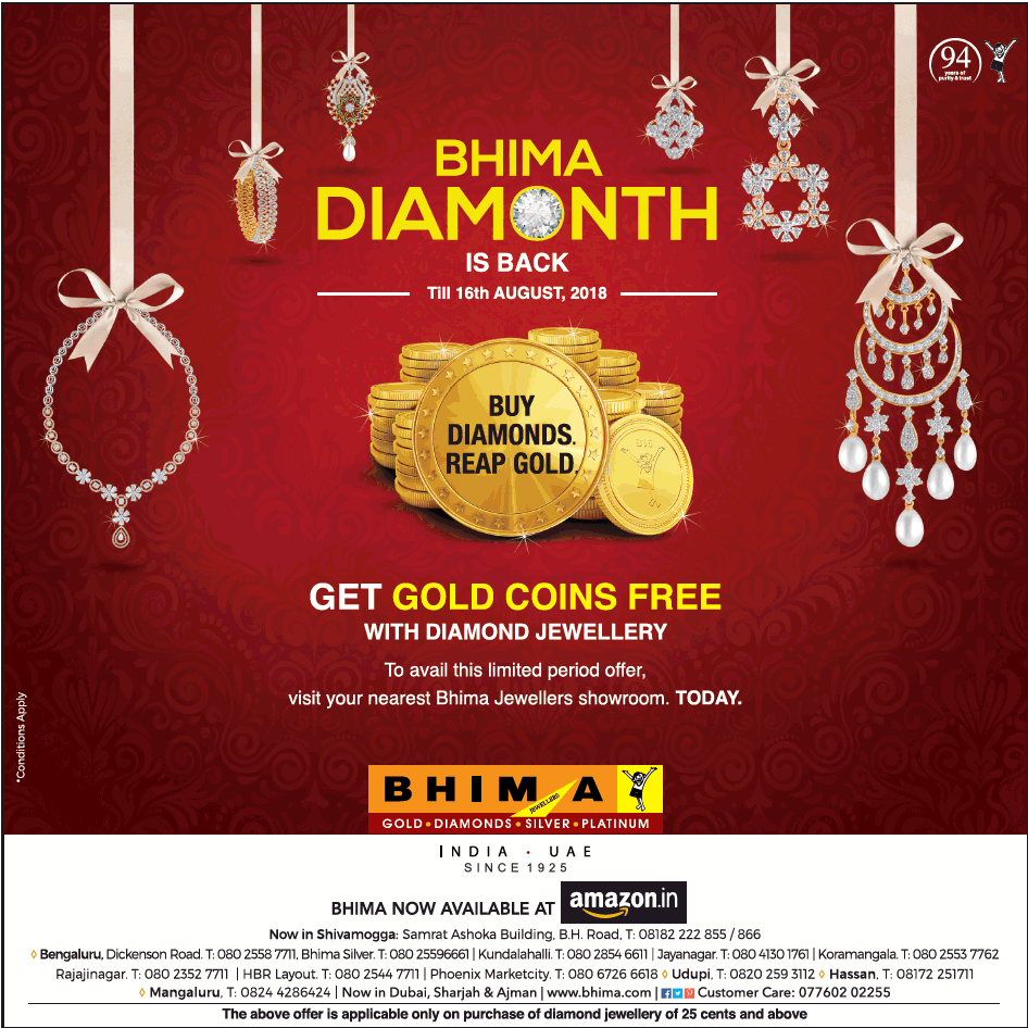 Bhima Diamonth Is Back Get Gold Coins Free Ad - Advert Gallery