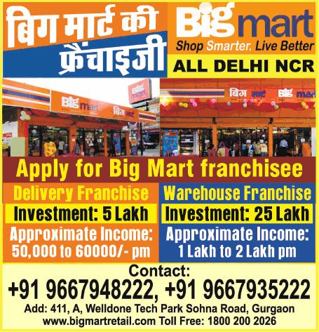 Big Mart Shop Smarter Live Better All Delhi Ncr Ad