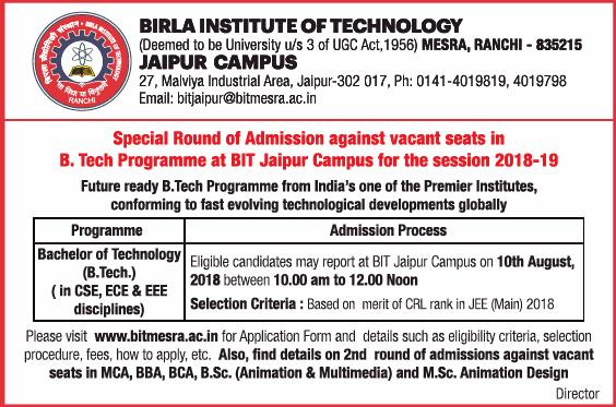 Birla Institute Of Technology Admission Ad