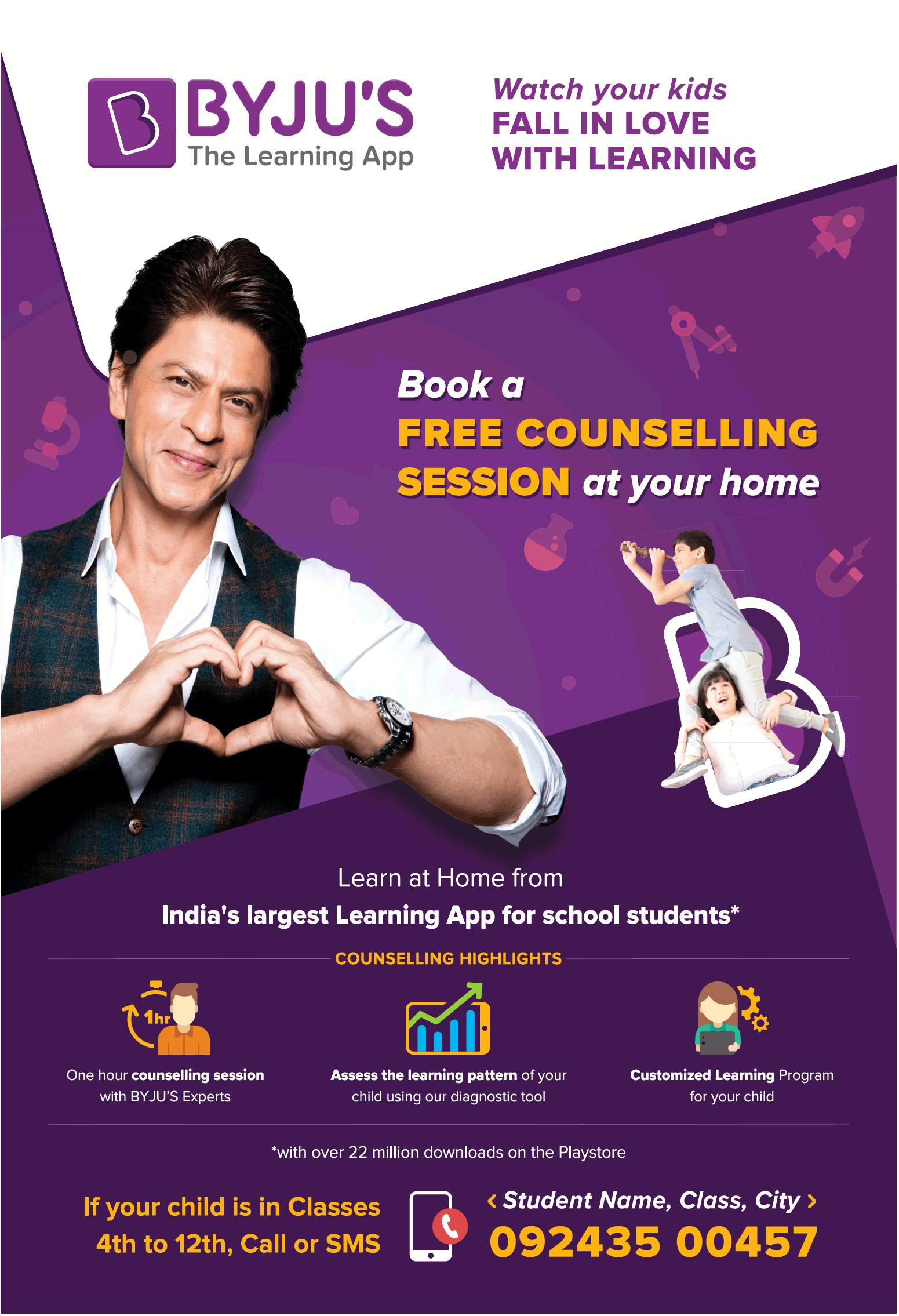 Byjus Learning App Fall In Love With Learning Ad - Advert Gallery