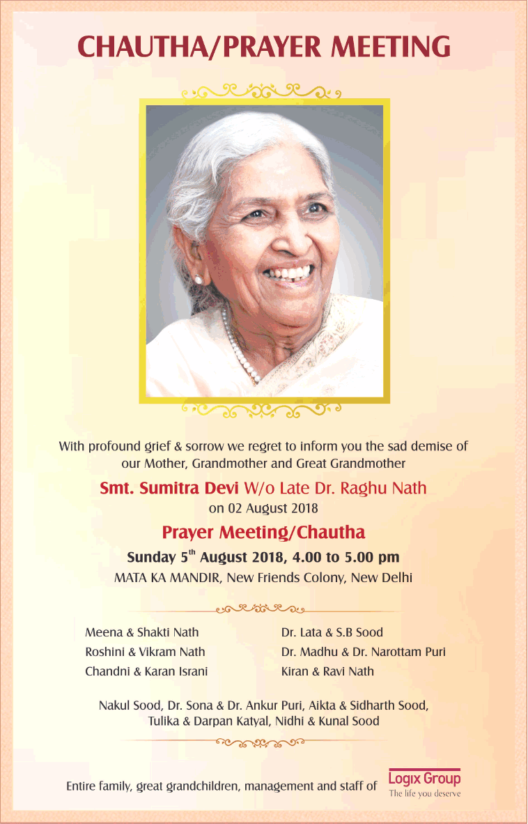 Chautha Prayer Meeting Smt Sumitra Devi Ad