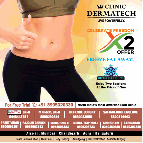 Health Care Product Advertisements in Newspaper - Advert Gallery