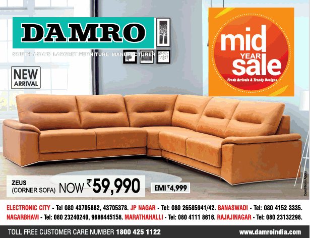 View Collection Of Damro Furniture Advertisement In Newspapers