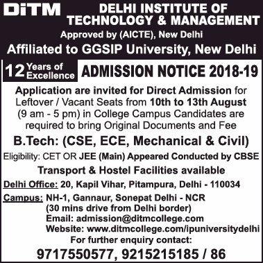 Delhi Institute Of Technology And Management Admission Notice 2018 19 Ad