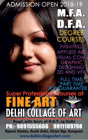 Fine Art Delhi College Of Art Admission Open 2018 19 Ad