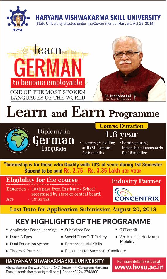 Haryana Vishwakarma Skill University Ad