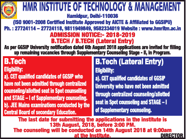 Hmr Intitute Of Technology And Management Admission Notice 2018 2019 Ad
