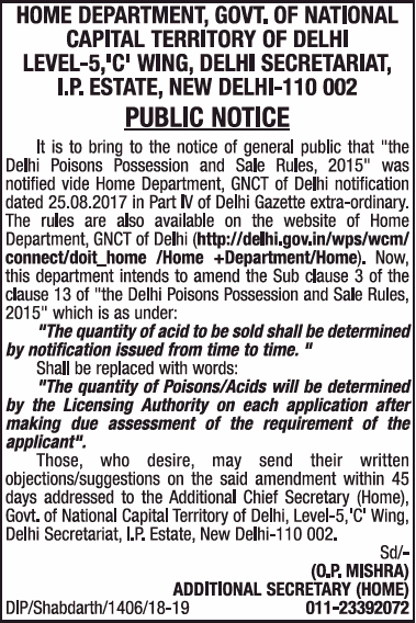 Home Department Govt Of National Capital Territory Of Delhi Public Notice Ad