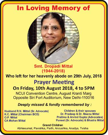 In Loving Memory Of Smt Dropadi Mittal Ad