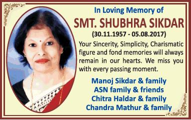 In Loving Memory Of Smt Shubhra Sikdar Ad