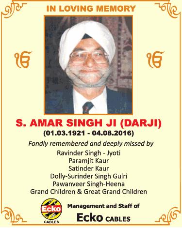 In Loving Memory S Amar Singh Ji Darji Ad