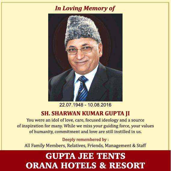 In Loving Memory Sh Sharwan Kumar Gupta Ji Ad