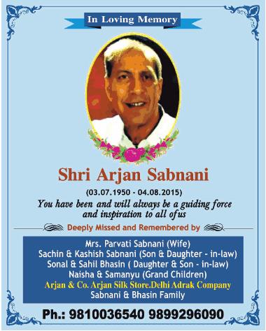 In Loving Memory Shri Arjan Sabnani Ad