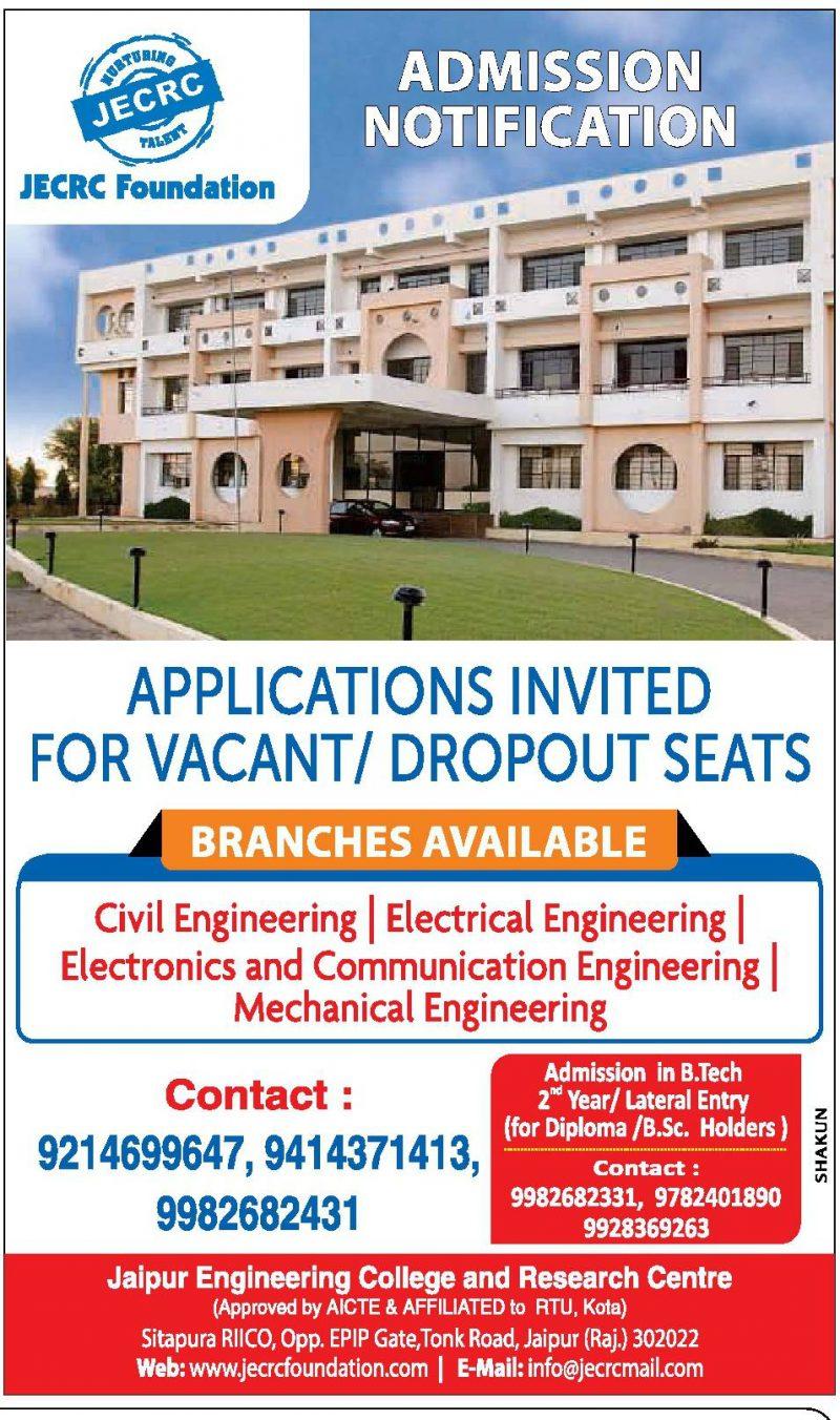Jecrc Foundation Admision Notification Ad