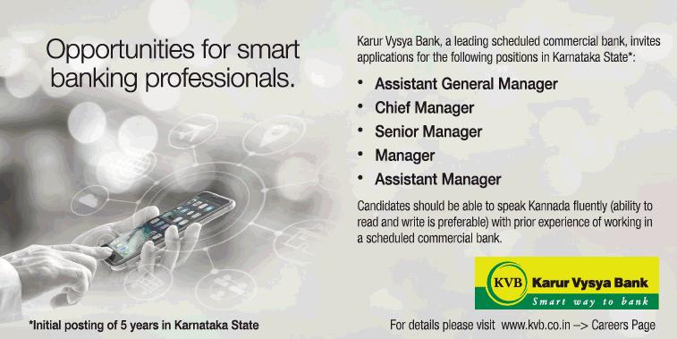 Karur Vysya Bank Requires Assistant General Manager Ad