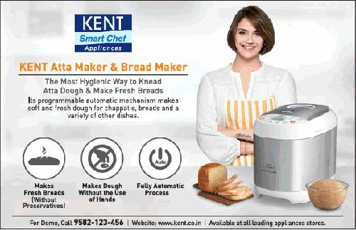 Kent Mart Chef Appliances Ad