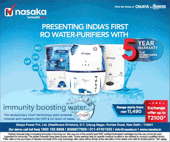 Nasaka Presenting Indias First Ro Water Purifiers Ad