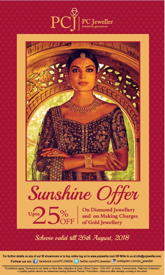 Pc Jeweller Sunshine Offer Ad