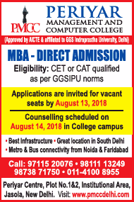 Periyar Management And Computer College Mba Direct Admission Ad