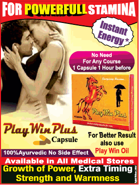 Play Win Plus Capsule For Powerfull Stamina Ad