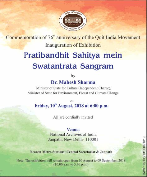 Pratibandhit Sahitya Mein Swatantrata Sangram Ad