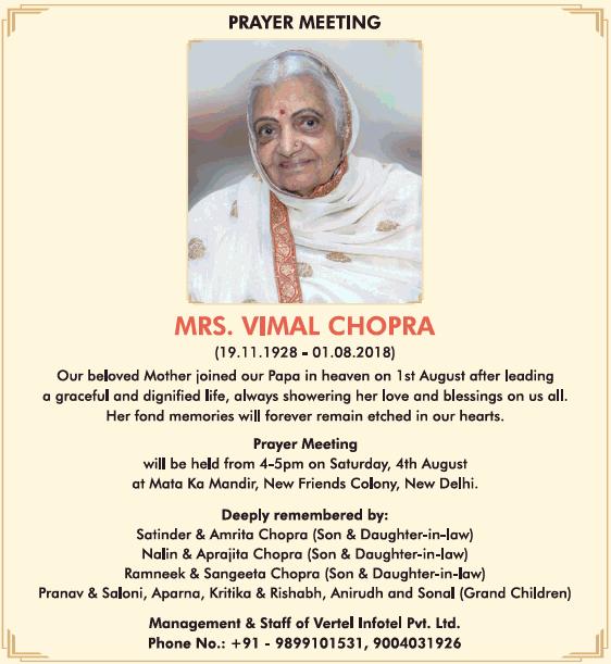 Prayer Meeting Mrs Vimal Chopra Ad