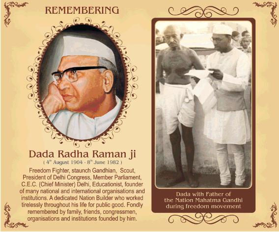 Remembering Dada Radha Raman Ji Ad