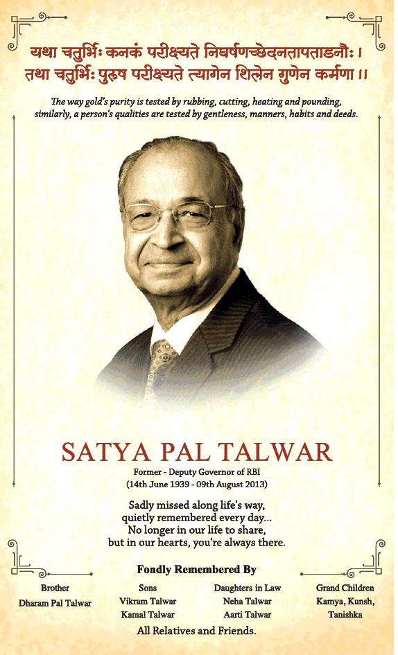 Remembrance Satya Pal Talwar Ad