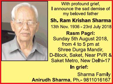 Sad Demise H Ram Krishan Sharma Ad