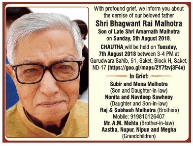 Sad Demise Shri Bhagwant Rai Malhotra Ad