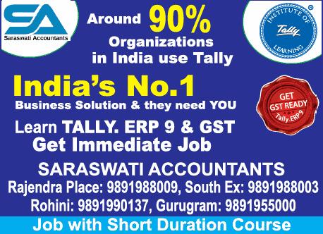 Saraswati Accountants Indias No 1 Business Solution Ad