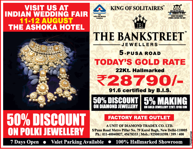 The Bankstreet Jewellers Visit Us At Indian Wedding Fair Ad