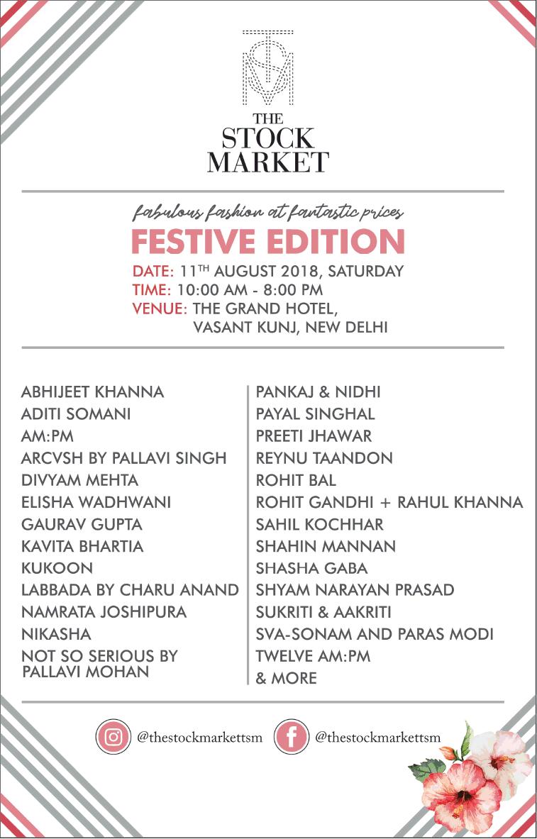 The Stock Market Festive Edition Ad