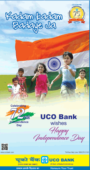Uco Bank Wishes Happy Independence Day Ad