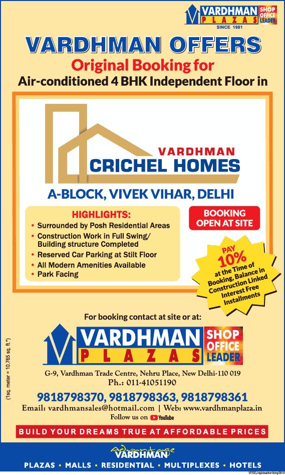 Vardhman Plazas Shop Office Leader Ad