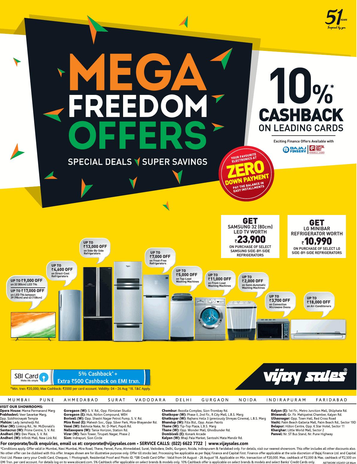 3ac98fed859 Vijay Sales Mega Freedom Offers Ad - Advert Gallery
