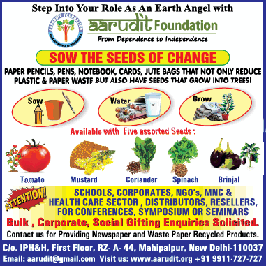 Aarudit Foundation Sow The Seeds Of Change Ad
