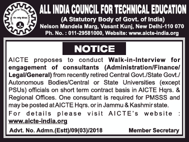 All India Council For Technical Education Walk In Interview Ad