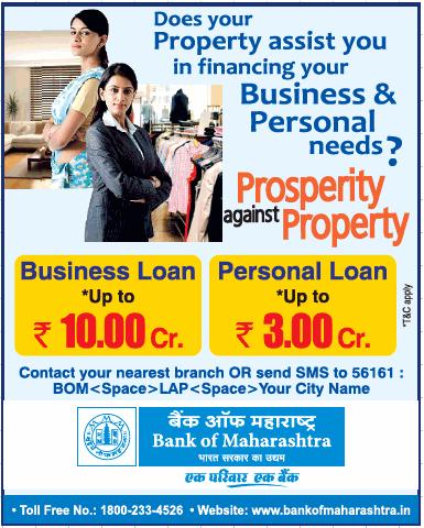 Bank Of Maharastra Prosperity Against Property Ad