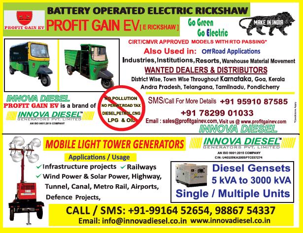 Battery Operated Electric Rickshaw Profit Gain Ev E Rickshaw Ad