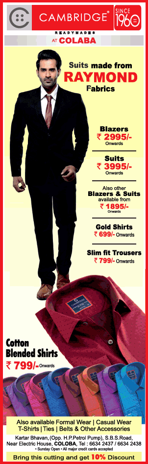 Cambridge Suits Made From Raymond Fabrics Ad