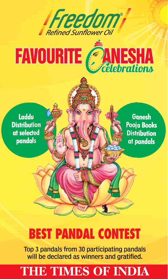 Freedom Refined Sunflower Oil Favourite Ganesh Celebrations Ad