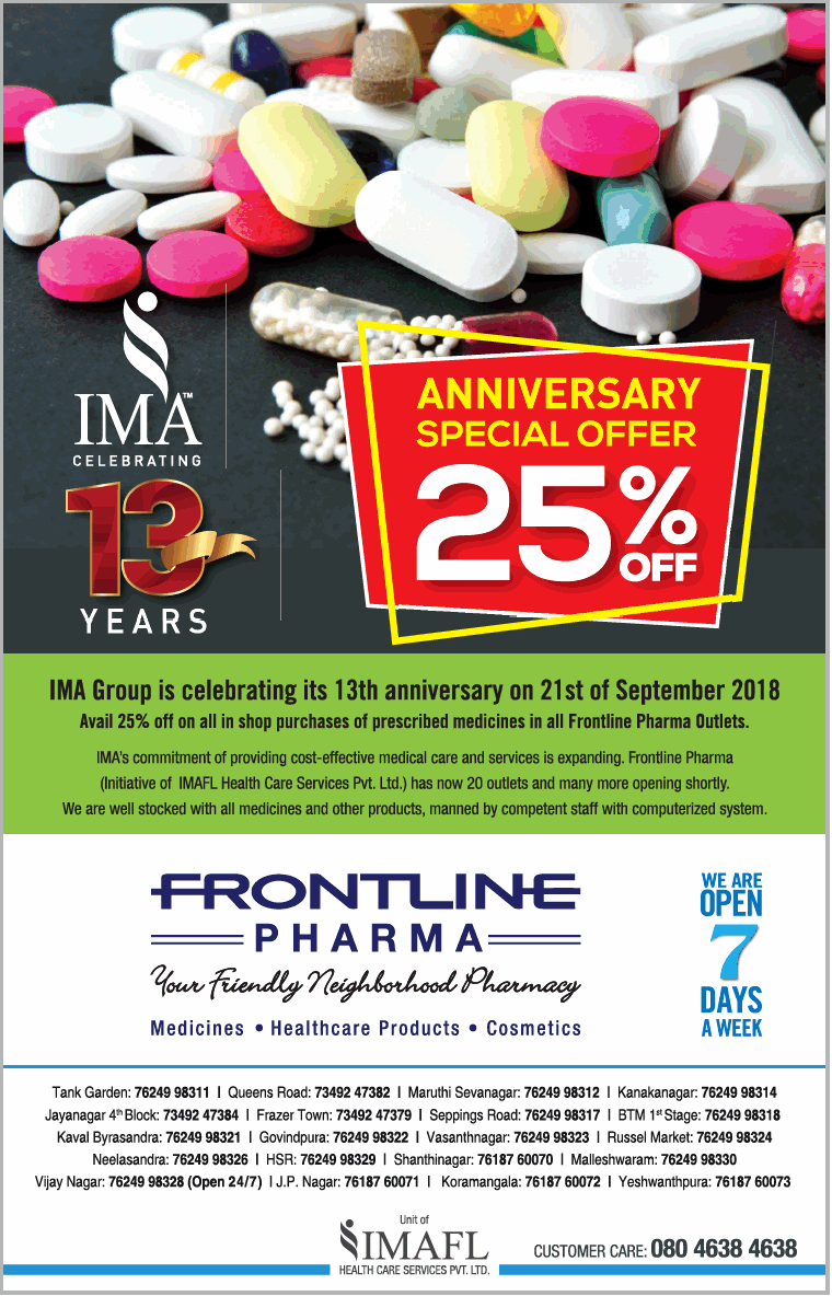 Frontline Pharma Anniversary Special Offer 25% Off Ad