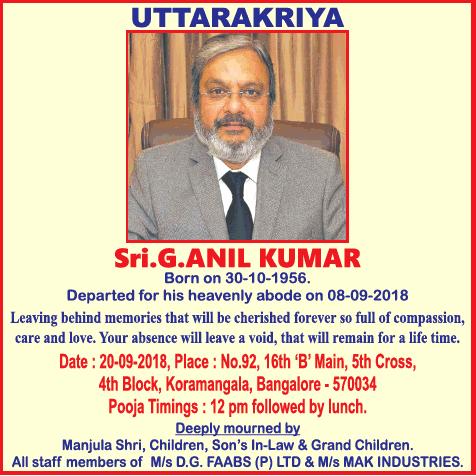 G Anil Kumar Obituary Ad