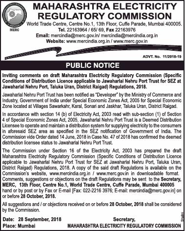 Maharashtra Electricity Regulatory Commission Public Notice Ad