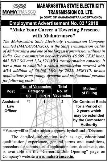 Maharastra State Electricity Transmission Co Ltd Ad
