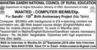 Mahatma Gandhi National Council Of Rural Education Wanted Ad