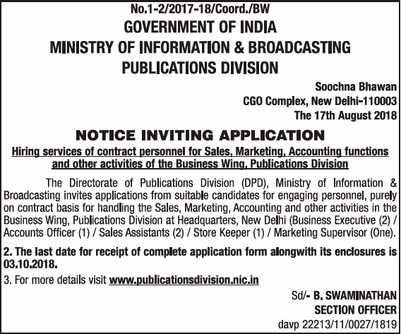 Ministry Of Information Pand Broadcasting Hiring Ad